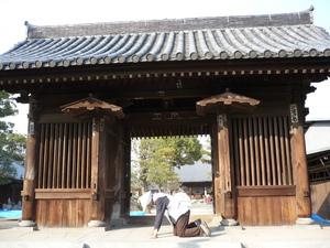 f:id:miyabiyaka:20070323163317j:image