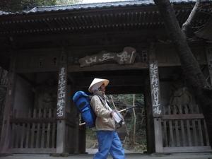 f:id:miyabiyaka:20070324061643j:image