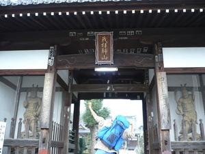 f:id:miyabiyaka:20070324072640j:image