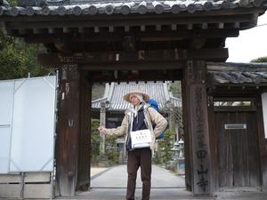 f:id:miyabiyaka:20070324083913j:image