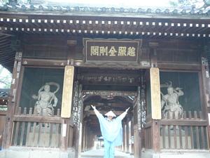 f:id:miyabiyaka:20070324093304j:image