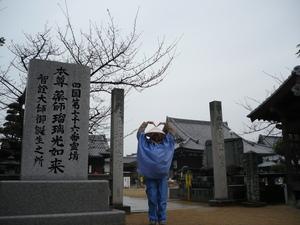 f:id:miyabiyaka:20070324104836j:image