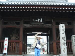f:id:miyabiyaka:20070324115950j:image