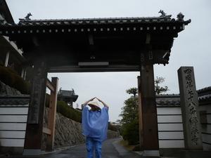 f:id:miyabiyaka:20070324134008j:image