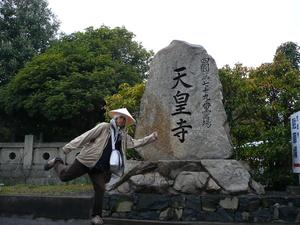 f:id:miyabiyaka:20070324152703j:image