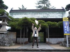f:id:miyabiyaka:20070324171244j:image