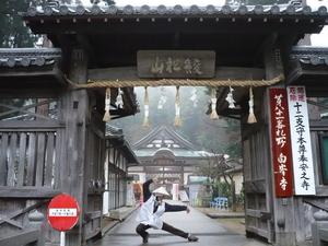f:id:miyabiyaka:20070325080942j:image