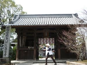 f:id:miyabiyaka:20070325124904j:image