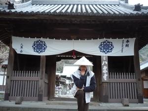 f:id:miyabiyaka:20070326060416j:image