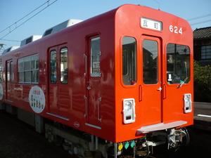 f:id:miyabiyaka:20070326082829j:image