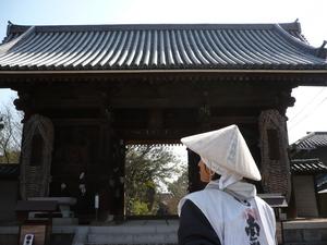 f:id:miyabiyaka:20070326091900j:image