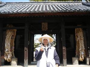 f:id:miyabiyaka:20070326110955j:image