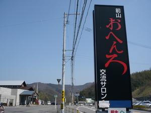 f:id:miyabiyaka:20070326124057j:image