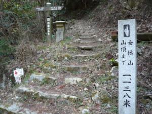 f:id:miyabiyaka:20070326140408j:image