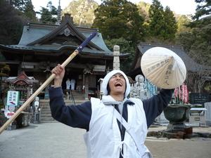 f:id:miyabiyaka:20070326165017j:image