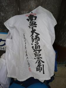f:id:miyabiyaka:20070327081408j:image