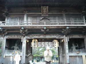 f:id:miyabiyaka:20070327081729j:image