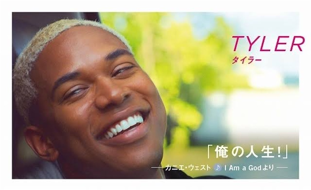 f:id:miyabiyama2019:20200802085223j:image