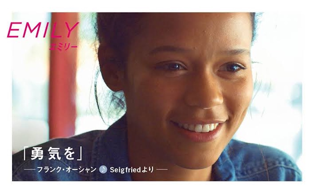 f:id:miyabiyama2019:20200802085329j:image