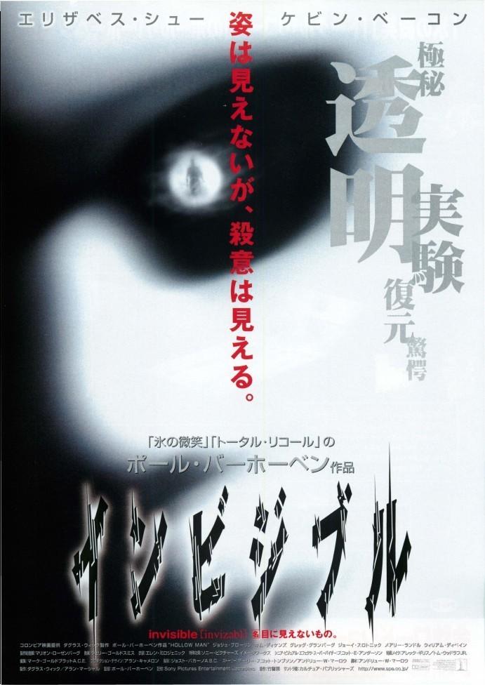 f:id:miyabiyama2019:20200810094141j:plain