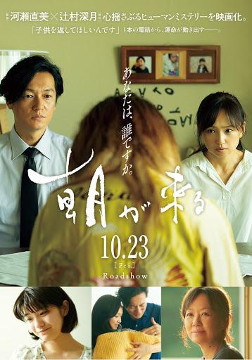 f:id:miyabiyama2019:20201026181953j:plain