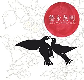 f:id:miyabiyama2019:20201026191857j:plain
