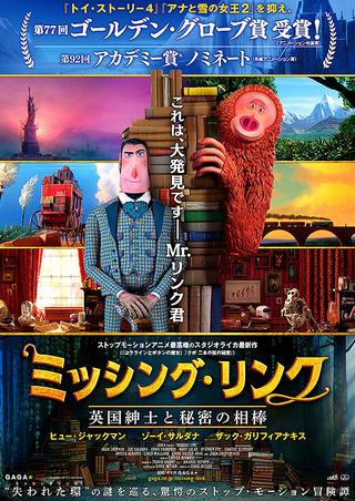 f:id:miyabiyama2019:20201122110420j:plain