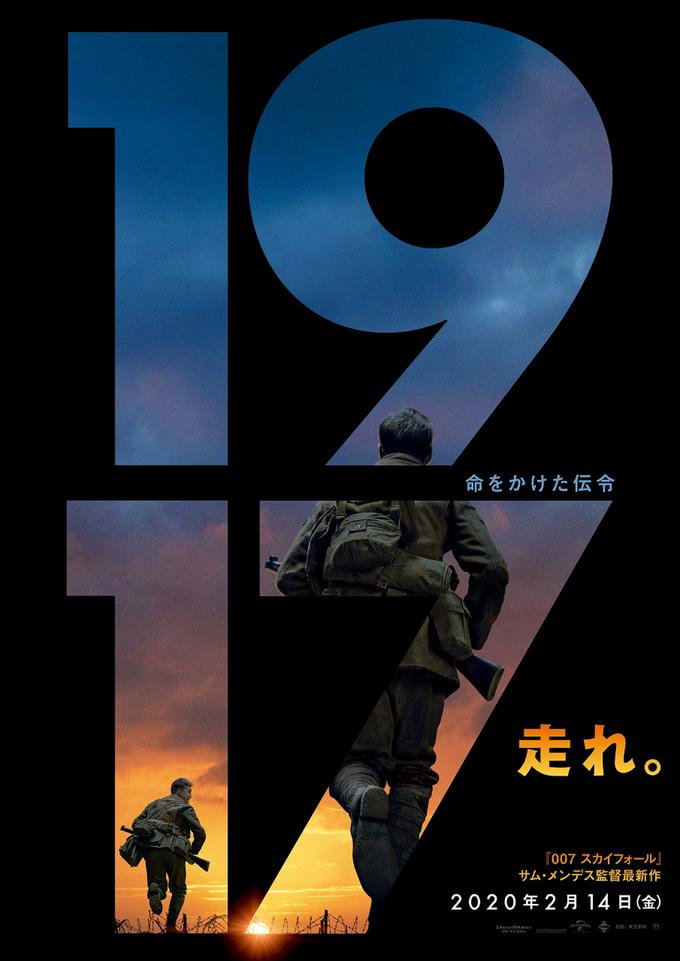 f:id:miyabiyama2019:20201229201148j:plain