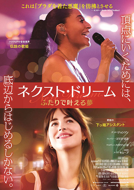 f:id:miyabiyama2019:20201229201203j:plain