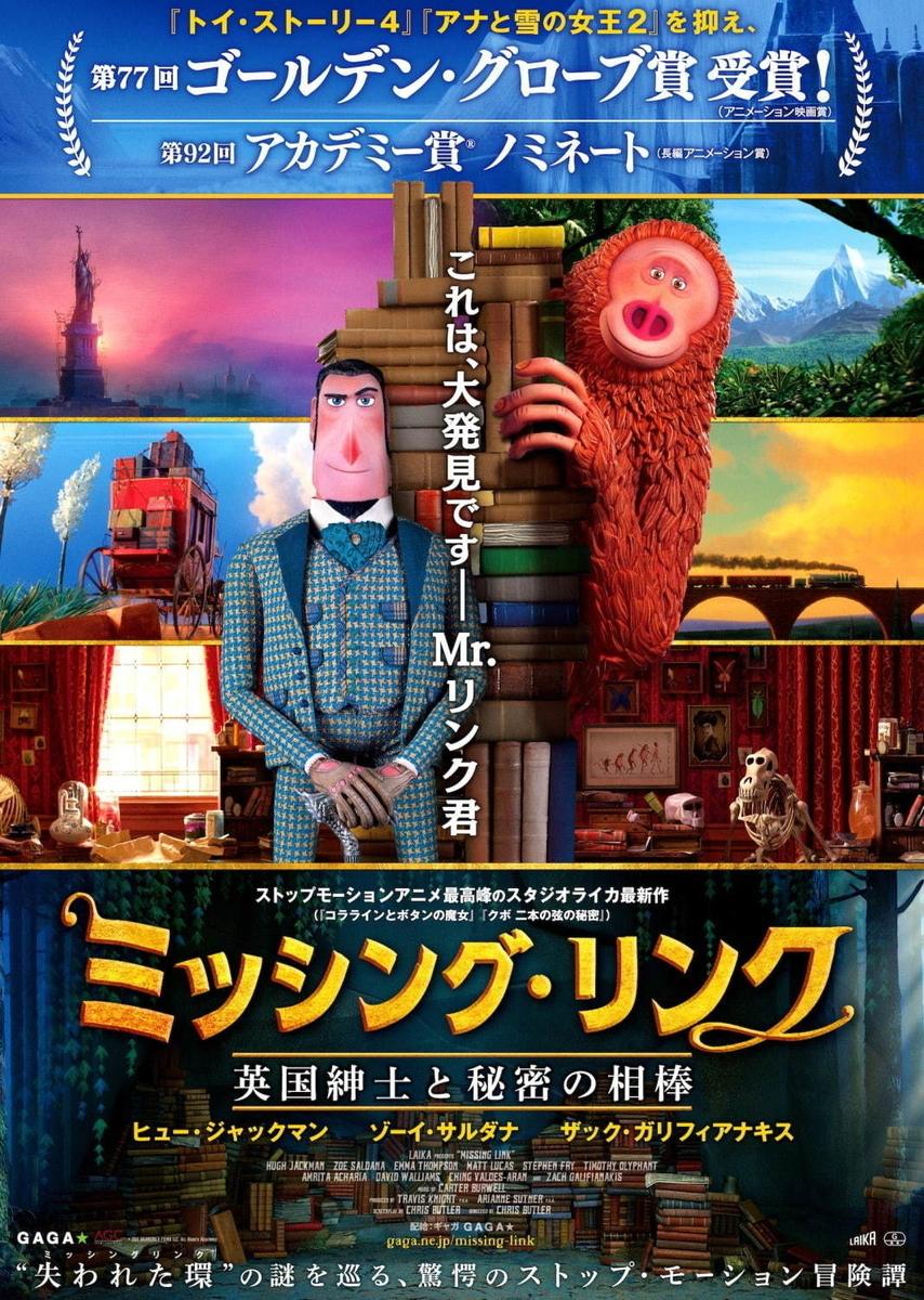 f:id:miyabiyama2019:20201229201207j:plain
