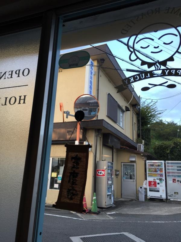 f:id:miyachi24:20150918171623j:image:w360