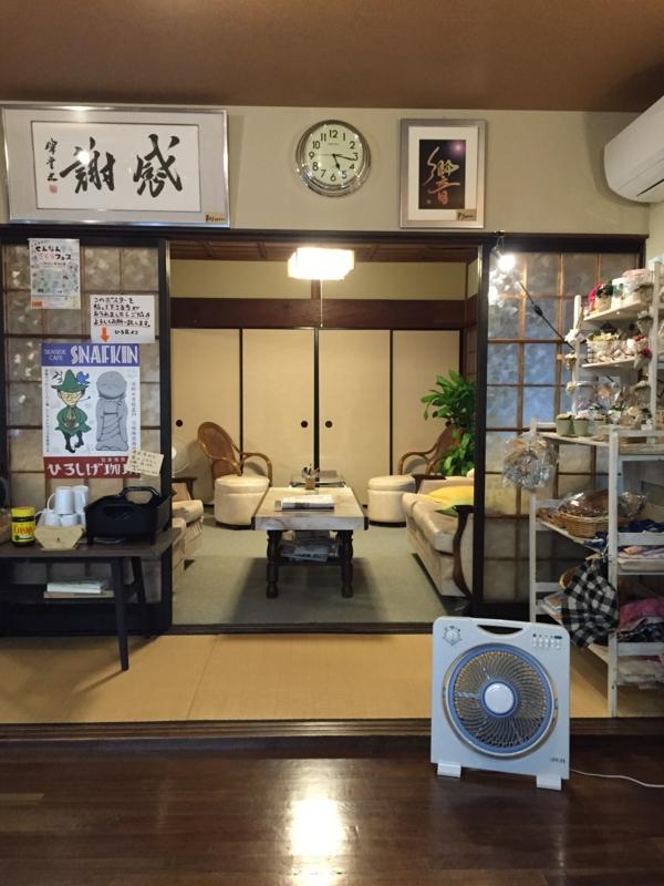 f:id:miyachi24:20150918171645j:image:w360
