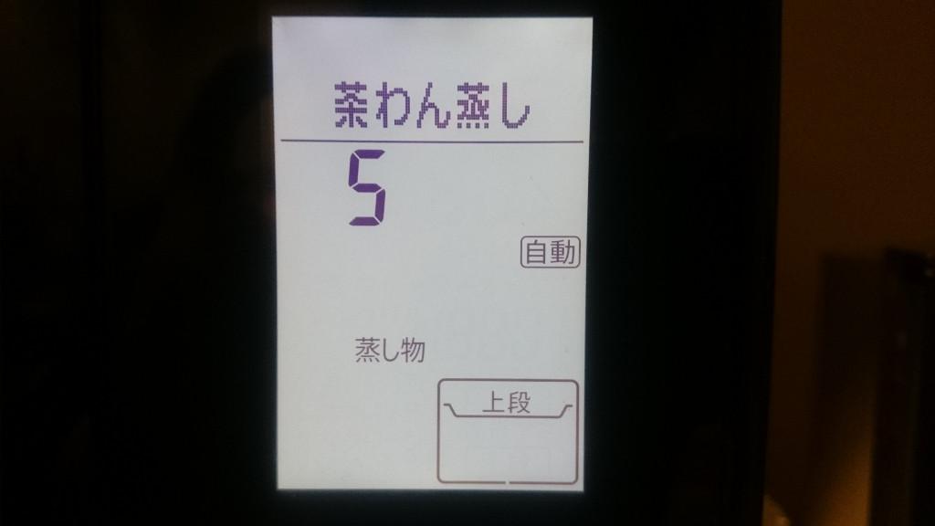 f:id:miyacho-chan:20161112192809j:plain