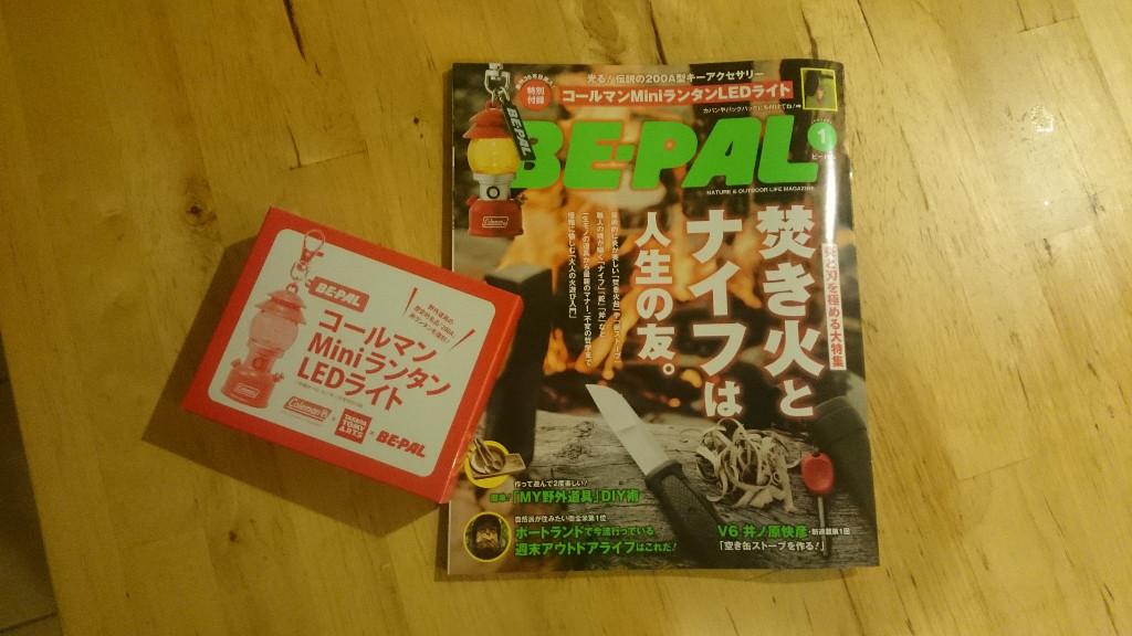 f:id:miyacho-chan:20161215002040j:plain
