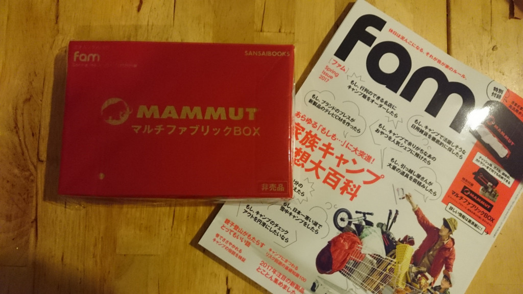 f:id:miyacho-chan:20170321234407j:plain