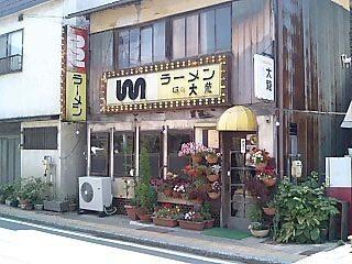 f:id:miyacho-chan:20181113173929j:plain