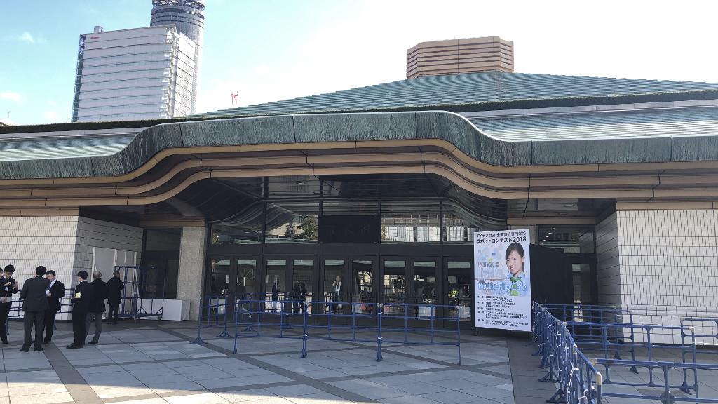 f:id:miyacho-chan:20181125094348j:plain