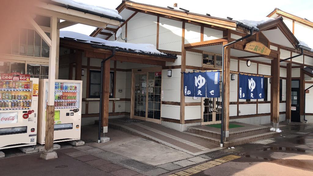 f:id:miyacho-chan:20190112123331j:plain