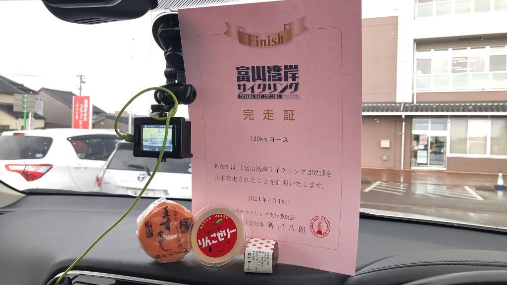 f:id:miyacho-chan:20210506194045j:plain