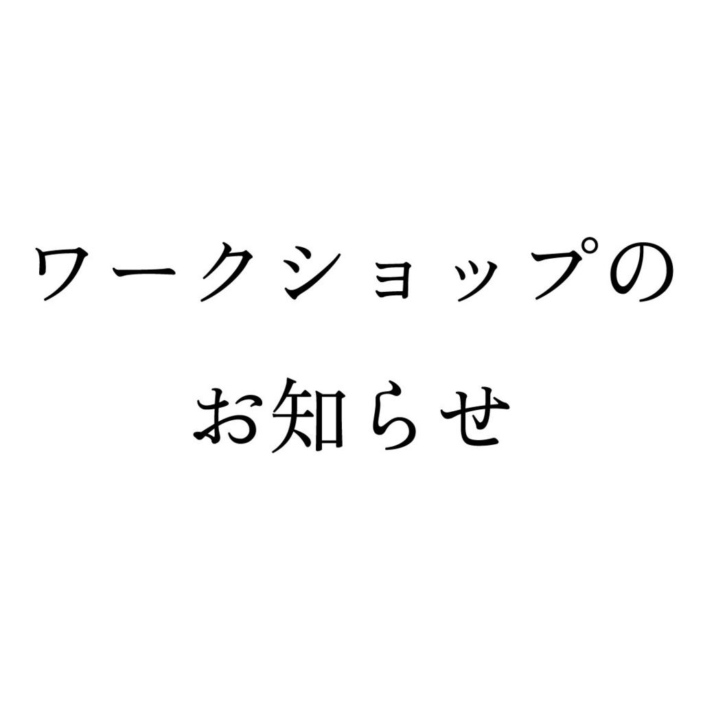 f:id:miyaco21:20170509223750j:plain