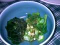 [晩飯]つるむらさき他カラシ醤油