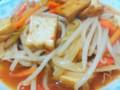 [晩飯]もやしと厚揚げの中華風