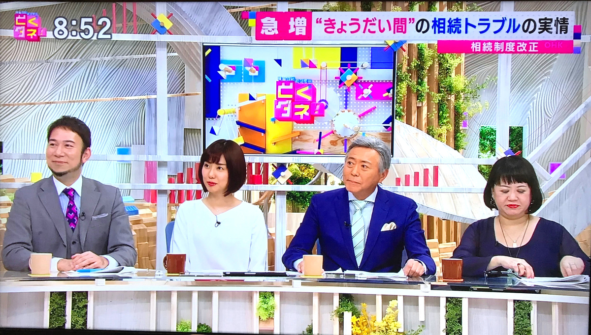 f:id:miyagawa-gyousei:20190423164928j:plain