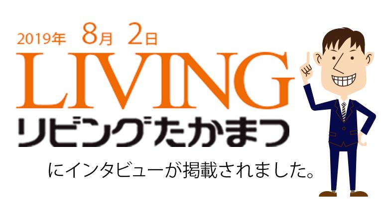 f:id:miyagawa-gyousei:20190801121009j:plain