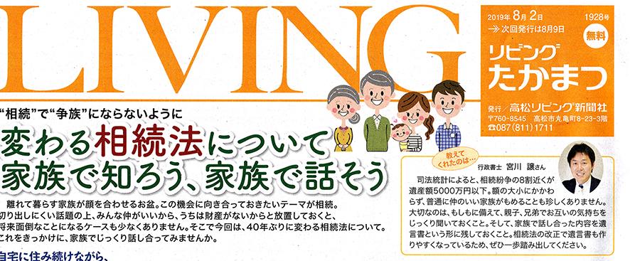 f:id:miyagawa-gyousei:20190801121056j:plain