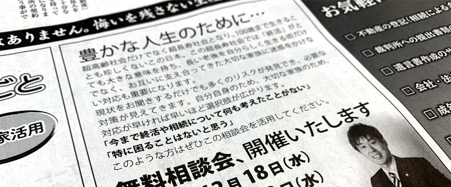 f:id:miyagawa-gyousei:20191219101511j:plain