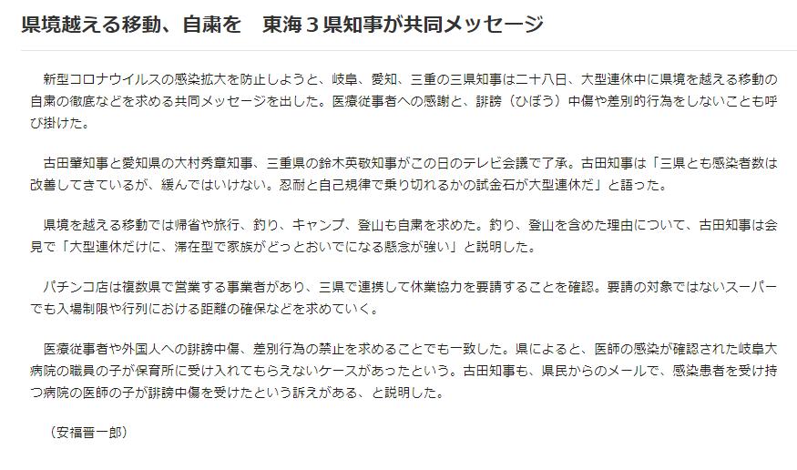 f:id:miyagawakaryu:20200501075021p:plain
