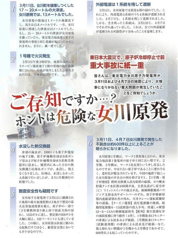 f:id:miyagicnet:20120119215152j:image:w600