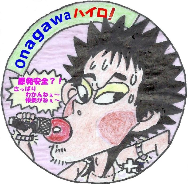 f:id:miyagicnet:20120229223543j:image:w200