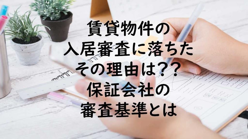 f:id:miyahei:20190312003746j:plain